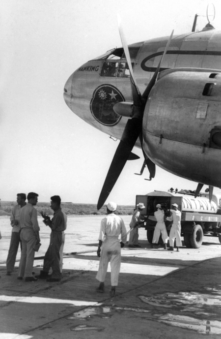 C-46 Gasing Up in Tsingtao (Lew Burridge)