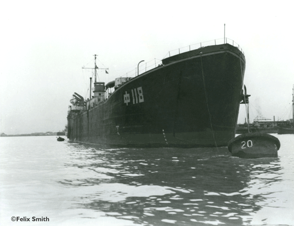 CAT's LST at Anchor (Copyright: Felix Smith)