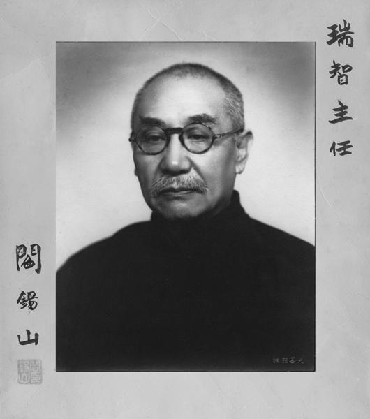 Yen Hsi Shan (Lew Burridge)