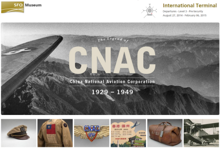SFO-Website-CNAC-Exhibit-2014-2015